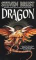 Go to record Dragon